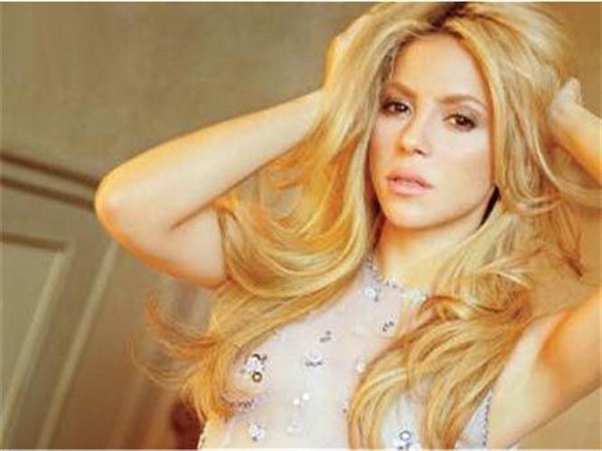 Shakira'nın aşk evi
